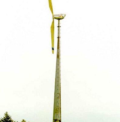 Erste Windkraftanlage der Schweiz